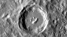 Tak uśmiecha się Merkury